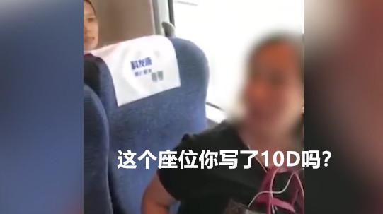 """高铁再现""""霸座女"""" 铁路公安已"""