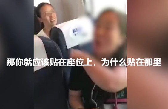 """【阅兵观后感300字】高铁再现""""霸座女"""" 铁路公安已经介入调查"""