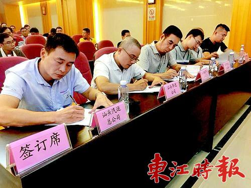 惠州交警与上百运输企业签交通安全承诺书