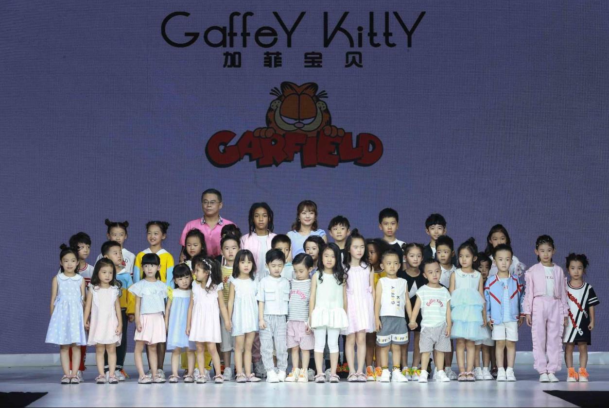 """加菲宝贝 x 加菲猫:""""猫的态度""""刷屏北京时装周热点"""