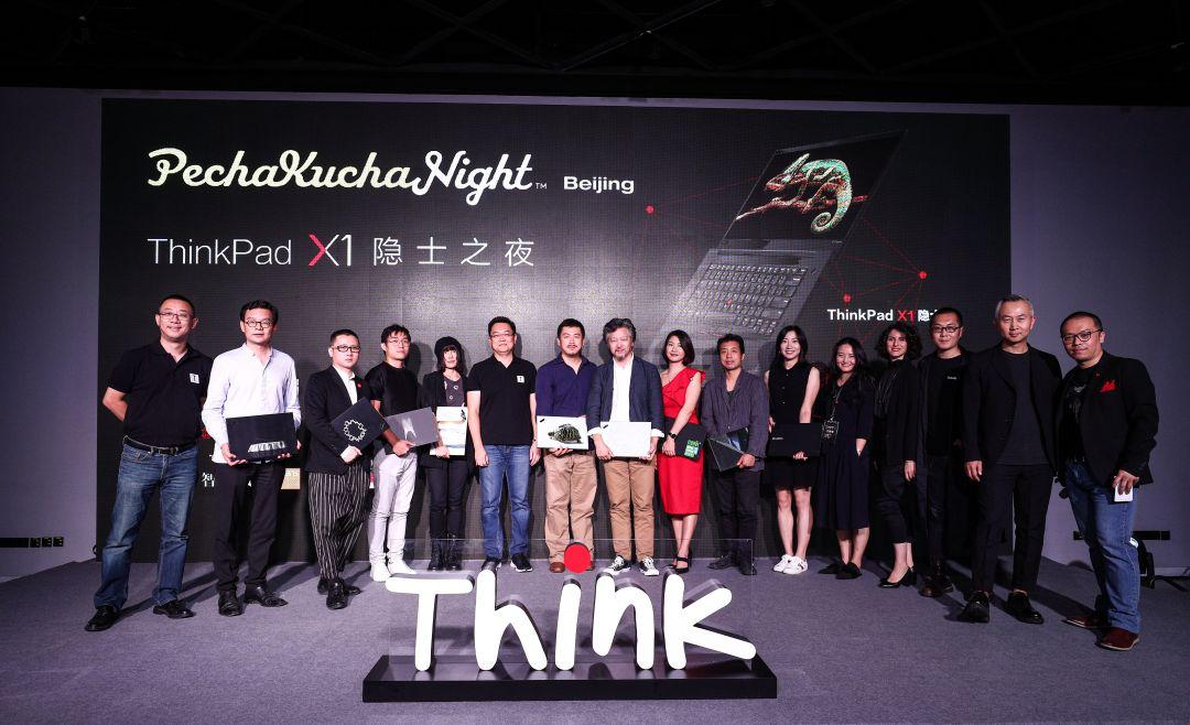 ThinkPad发布X1隐士&P1隐士 主打高性能超便携