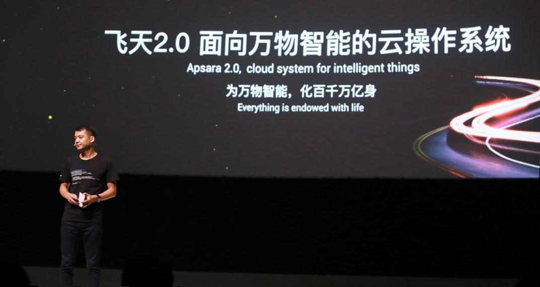 阿里云公布新云计算操作系统飞天2.0  史上最大技术升级