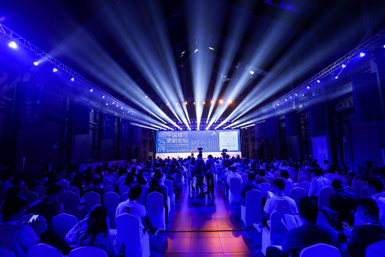 技术创新是主要驱动力:中国城市更新论坛打造更完美的更新