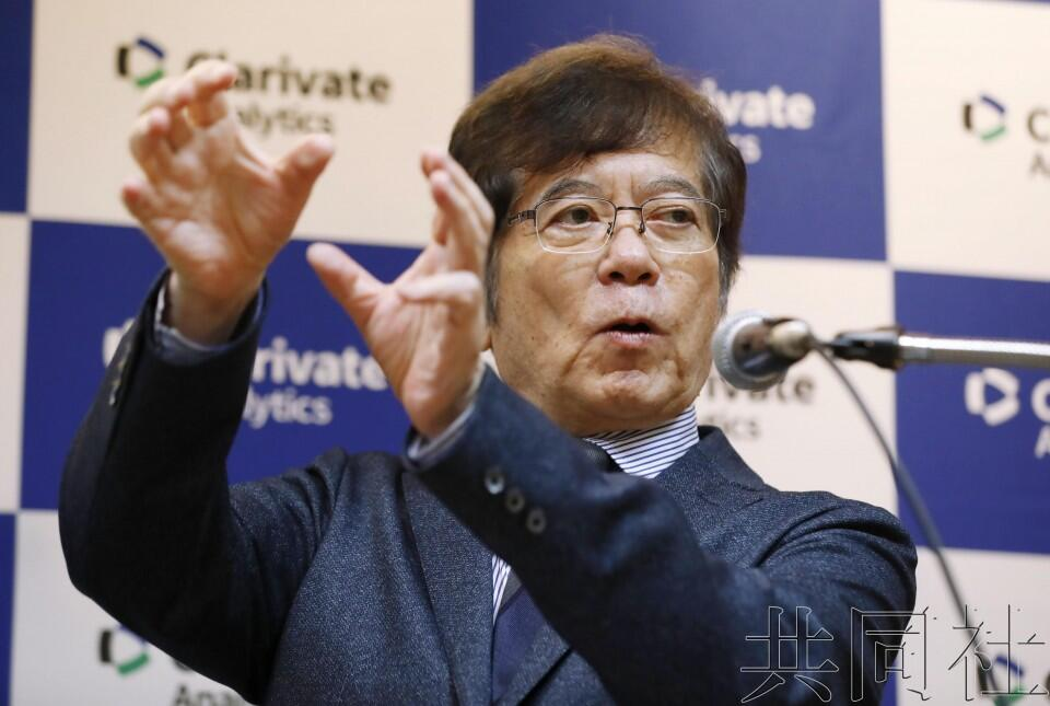 日本京大教授金久实入选美国公司预测的诺奖候选人