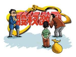 新三板公司急盼股份回购制度落地