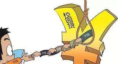 """校园贷又换新马甲 涉事公司否认""""培训贷"""""""