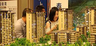 一线城市治理房地产市场乱象,北上重击逃避限购