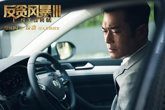 """《反贪风暴3》曝""""好好看电影""""特辑众型男抢镜"""