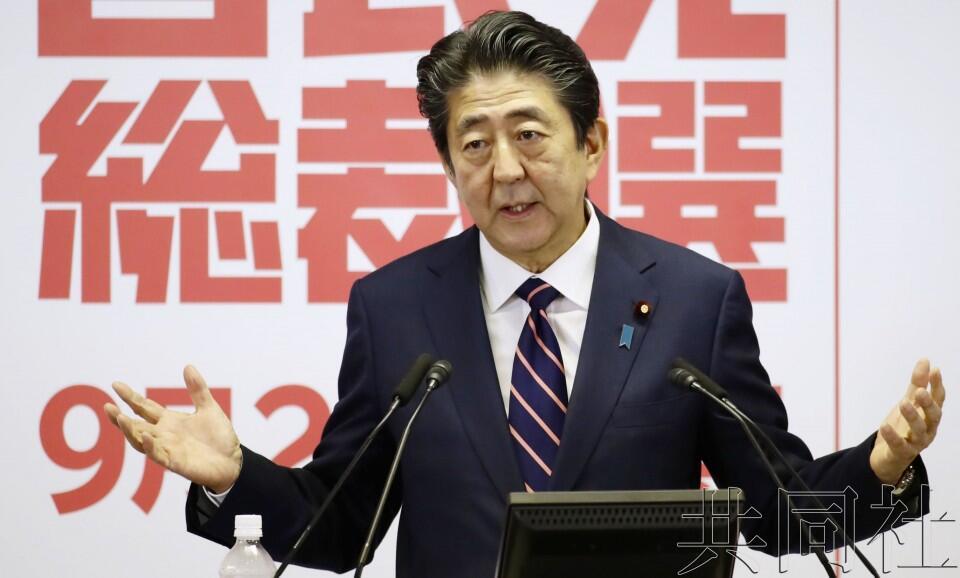 安倍称将用三年时间找出日本摆脱通缩之路