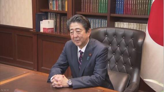 安倍:坐上自民党总裁的椅子 深感责任重大