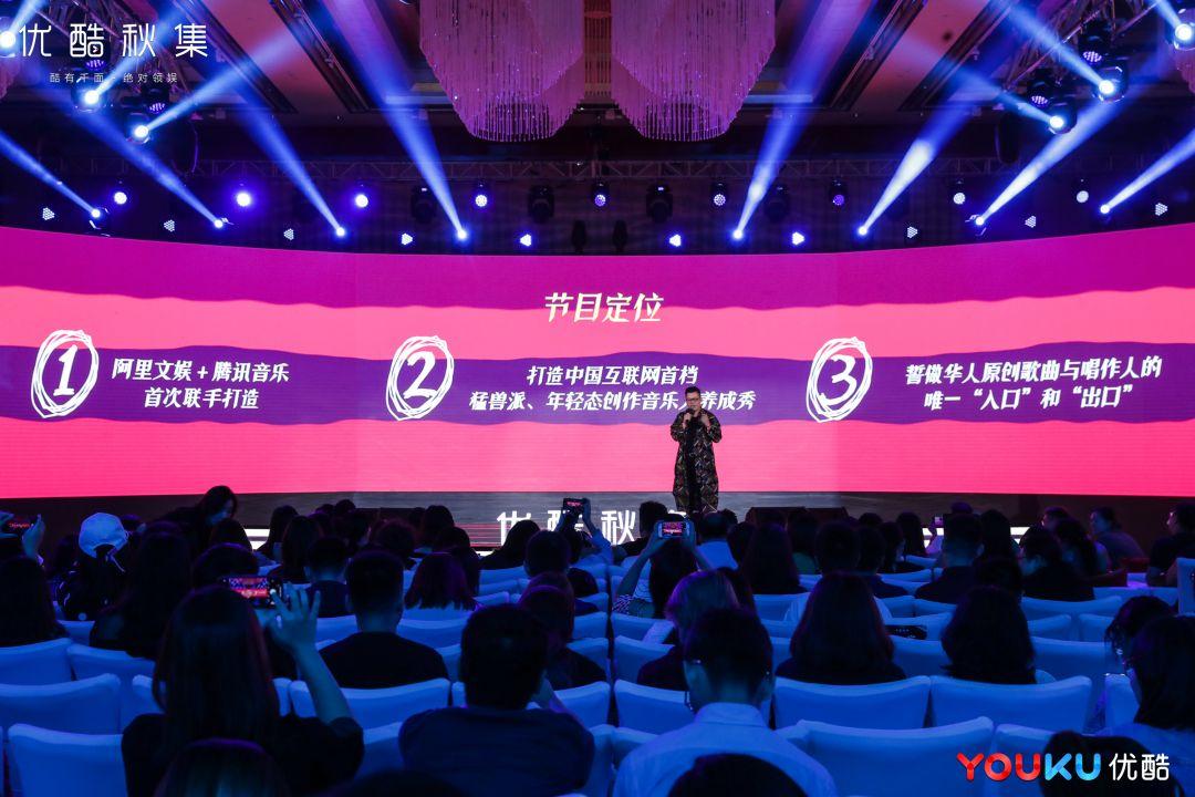 阿里、腾讯联手打造网综 杨伟东:竞争不是你死我活