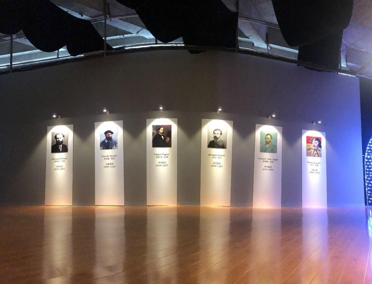 遇见印象派•光影互动艺术展在南京开展