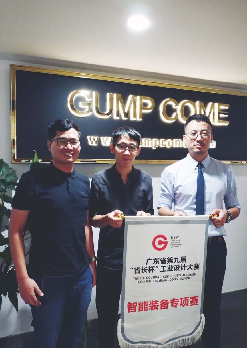 零售机器人震撼发布 广东省智能创新协会走访甘来科技