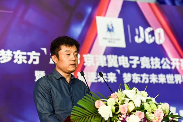 JEO冠军赛落地梦东方未来世界 电竞嘉年华震撼来袭