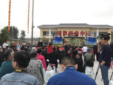 """2018""""中国•北票金丝王大枣文化节""""在辽宁上园镇举办"""