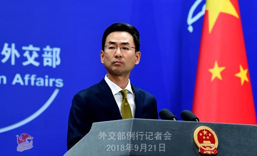 中国是否接受美国新一轮贸易磋商的邀请 外交部回应