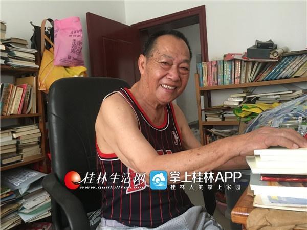 桂林八旬老人自办
