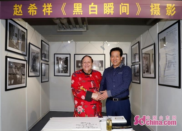 赵希祥《黑白瞬间》摄影在国家首届传统文化艺术国际交流活动中展出