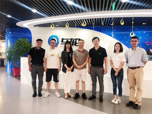 上海自贸区世博管理局领导到访车轮