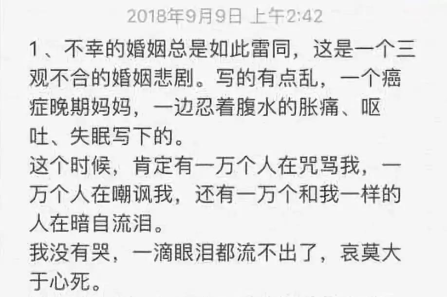 """""""上海第一美女""""被老公小三逼跳楼:""""我养你""""到底有多毒?"""