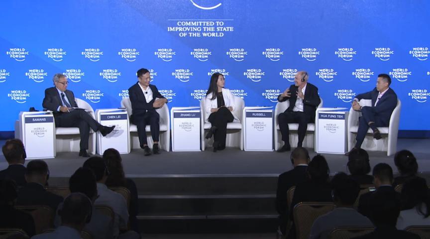 迅雷陈磊达沃斯发声:用区块链实现人民对数据当家自主