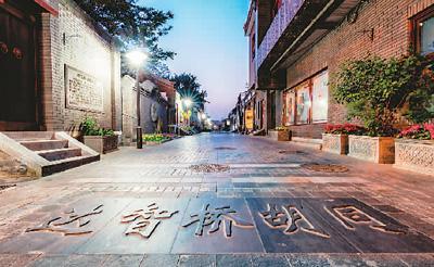 北京胡同也漂亮
