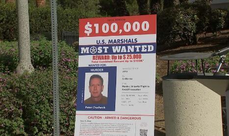 美富商涉嫌谋杀华裔妻并弃尸 警方悬赏10万美金通缉