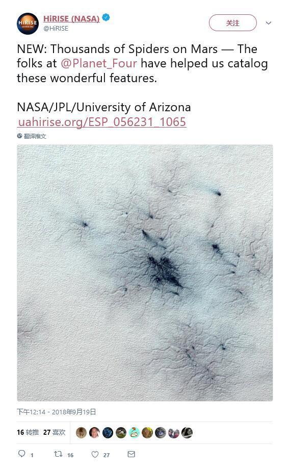 """美国宇航局公布最新拍摄的火星""""蜘蛛""""照片"""