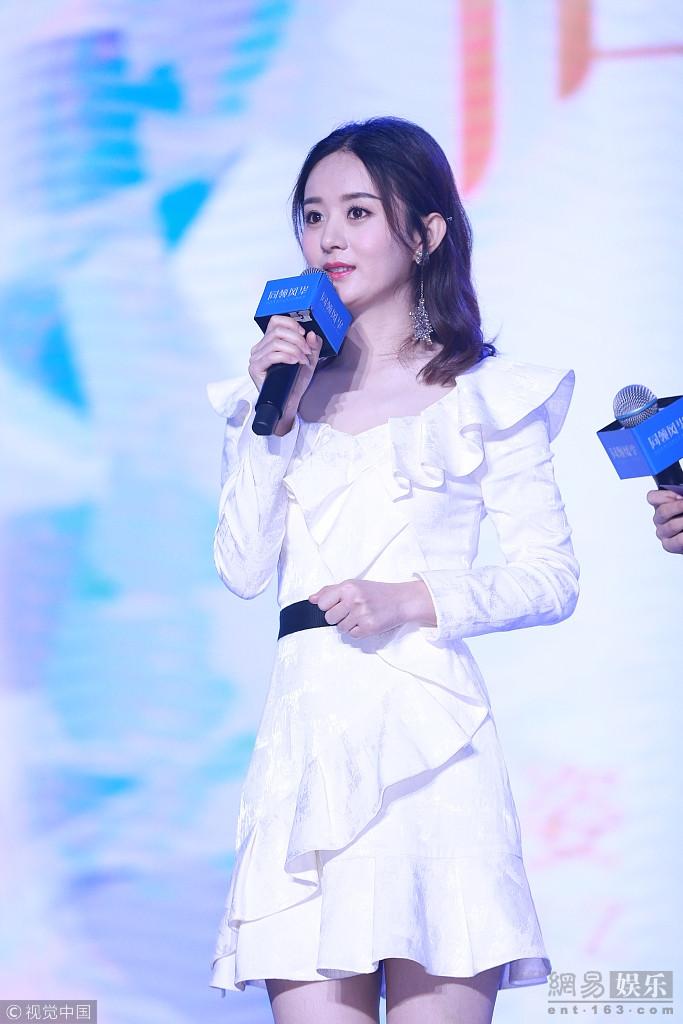 赵丽颖回应传闻后首亮相 一身白裙秀骨感美