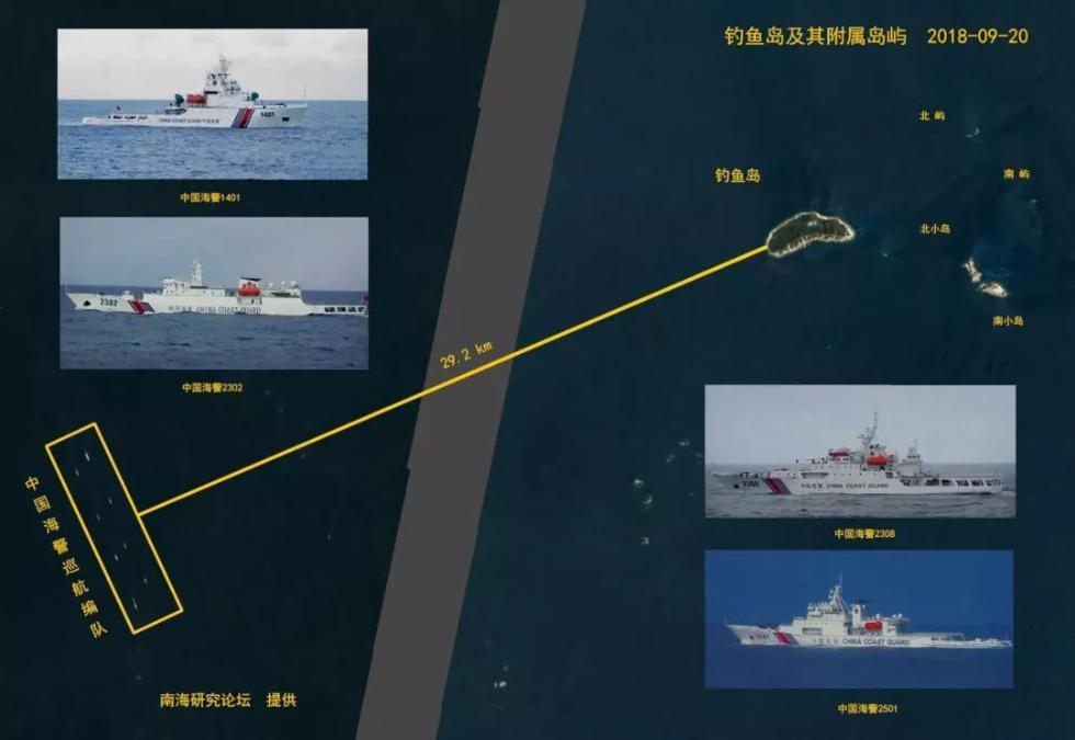 918当天我海警船进入钓鱼岛海域 卫星照片显示对峙现场