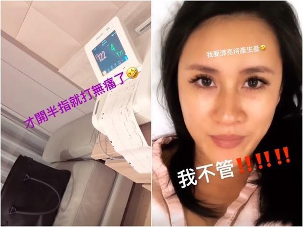 """张震岳将当爸!发预告宣布处女座宝宝是""""底迪"""""""