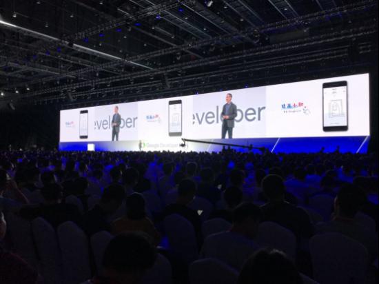 腾讯WeTest受邀参展2018谷歌开发者大会