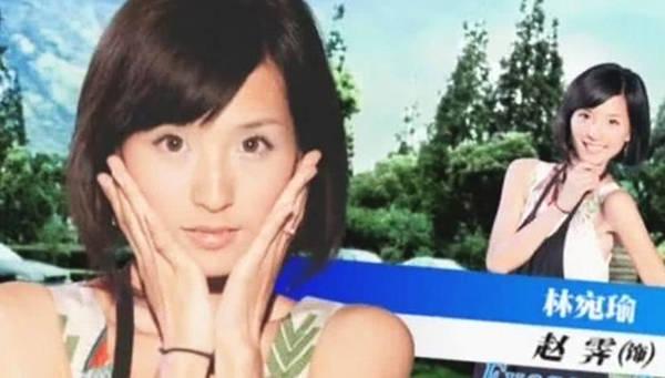 林宛瑜因病辞演《爱情公寓》,身材越来越瘦,如今低调生活!