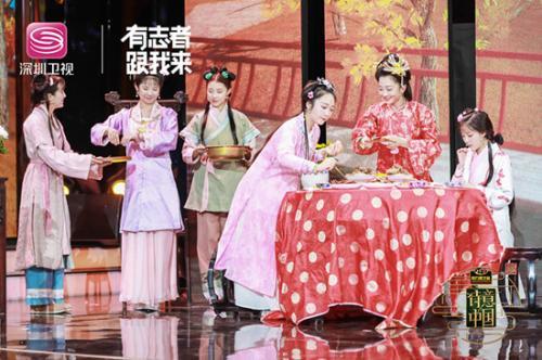《诗意中国》上演美食诱惑 破解千古吃货谜题