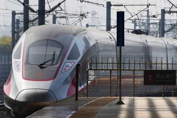 京沪高铁复兴号实现时速350公里商业运营一周年