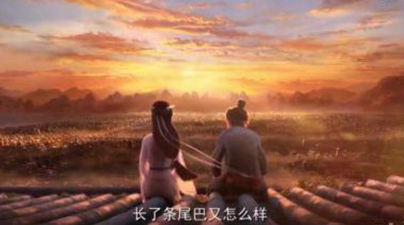 中美合拍动画《白蛇:缘起》定档 演绎全新人妖恋