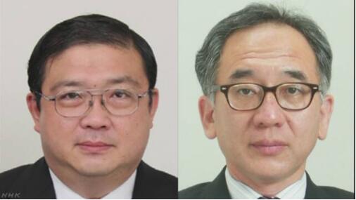 日文部科学省官员因行贿受贿事件2人引咎辞职 组织重振成当务之急