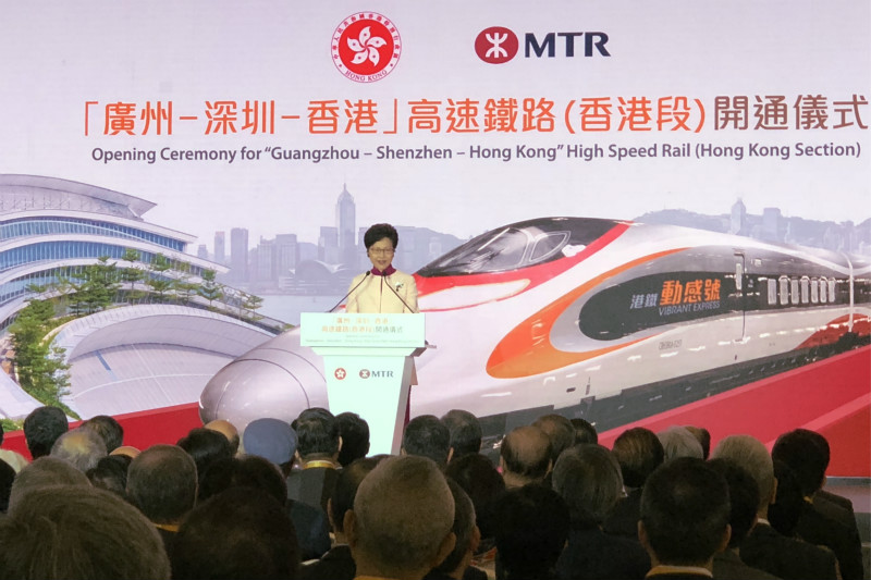 林郑月娥:香港正式加入国家高铁网络,步入高铁新时代
