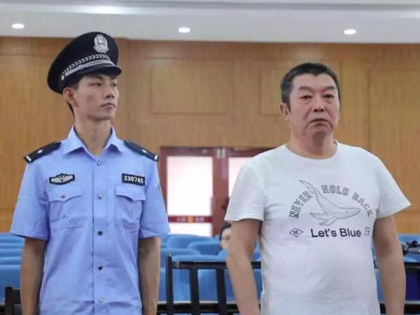 佳木斯市粮食局原局长秦庆海受贿470余万,一审获刑十年