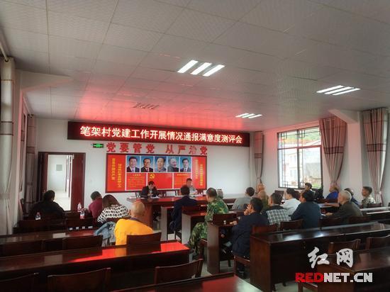 零阳镇:切实履行职责 谋划党建工作