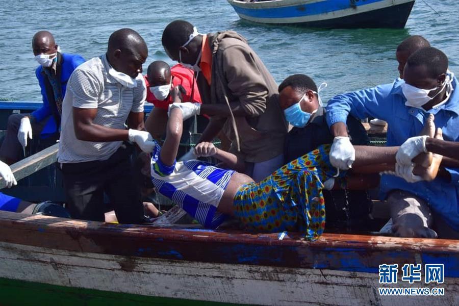 坦桑尼亚沉船事故已造成至少131人死亡 总统宣布为遇难者哀悼4天