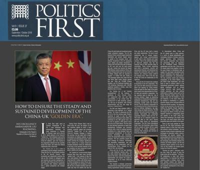 """驻英大使刘晓明发表署名文章 呼吁推进中英关系""""黄金时代""""行稳致远"""
