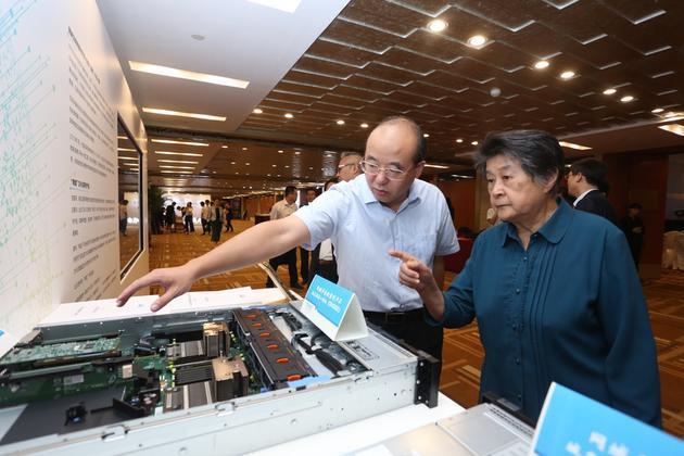 """中国互联网络信息中心发布""""网域""""DNS系列产品"""