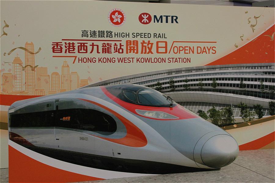 广深港高铁全线开通运营:内地44站直达香港