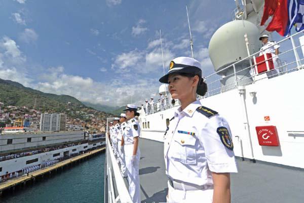 """""""和平方舟""""医院船抵达委内瑞拉 将免费提供医疗服务"""
