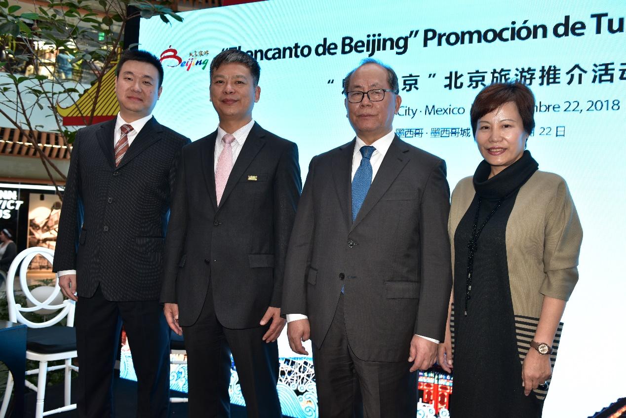 """""""魅力北京""""北京旅游公众推广活动在墨西哥城成功举办"""