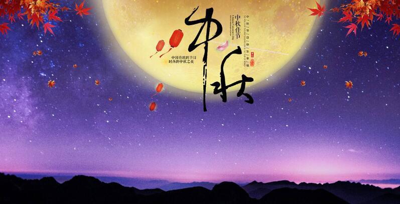 """""""皓月顶空照""""美景来袭!中秋节当天这些地方最宜赏月"""