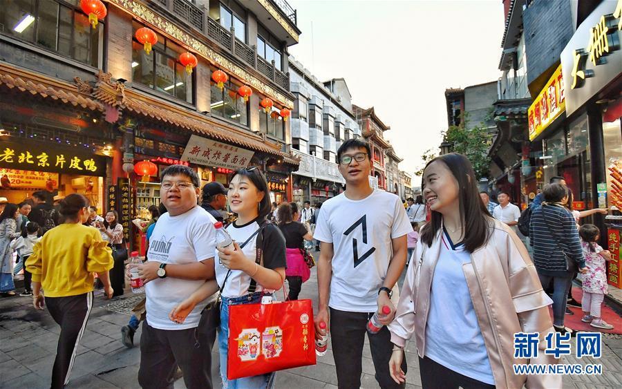 我们在北京过中秋