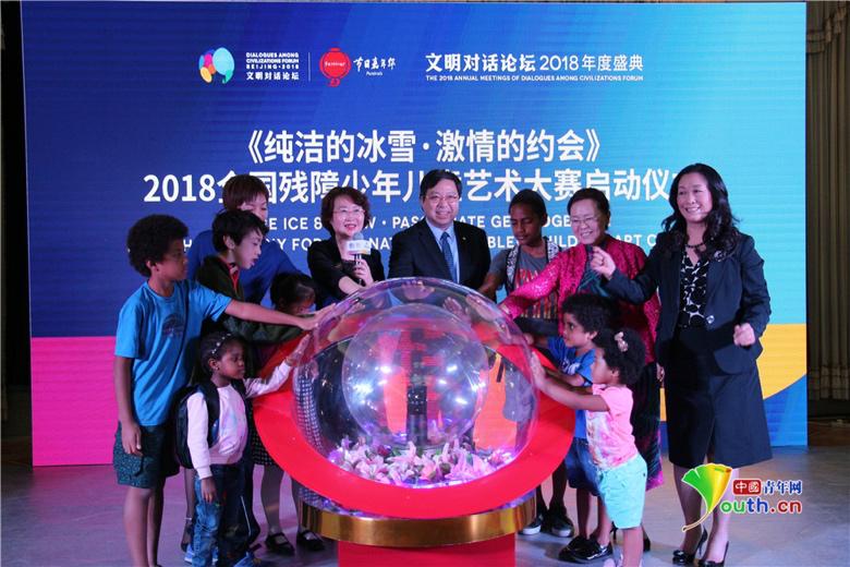 """""""我心中的北京2022年冬残奥会""""2018全国残障少年儿童艺术大赛启动"""