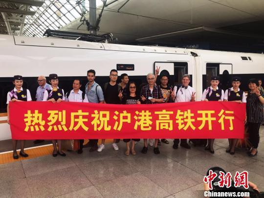 """上海虹桥至香港西九龙高铁开行 沪港""""高铁时代""""来临"""